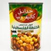 California Garden Fava Bean Palestine recipe